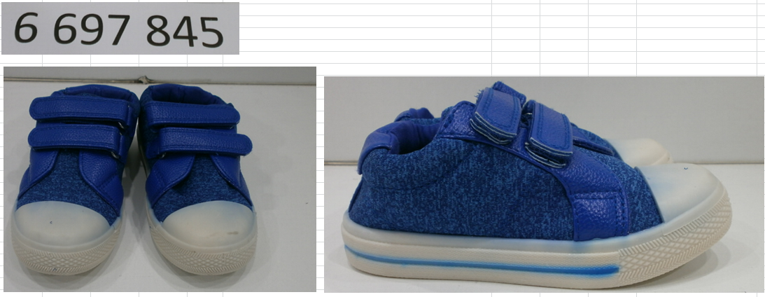 26990 - Kids canvas shoes Europe