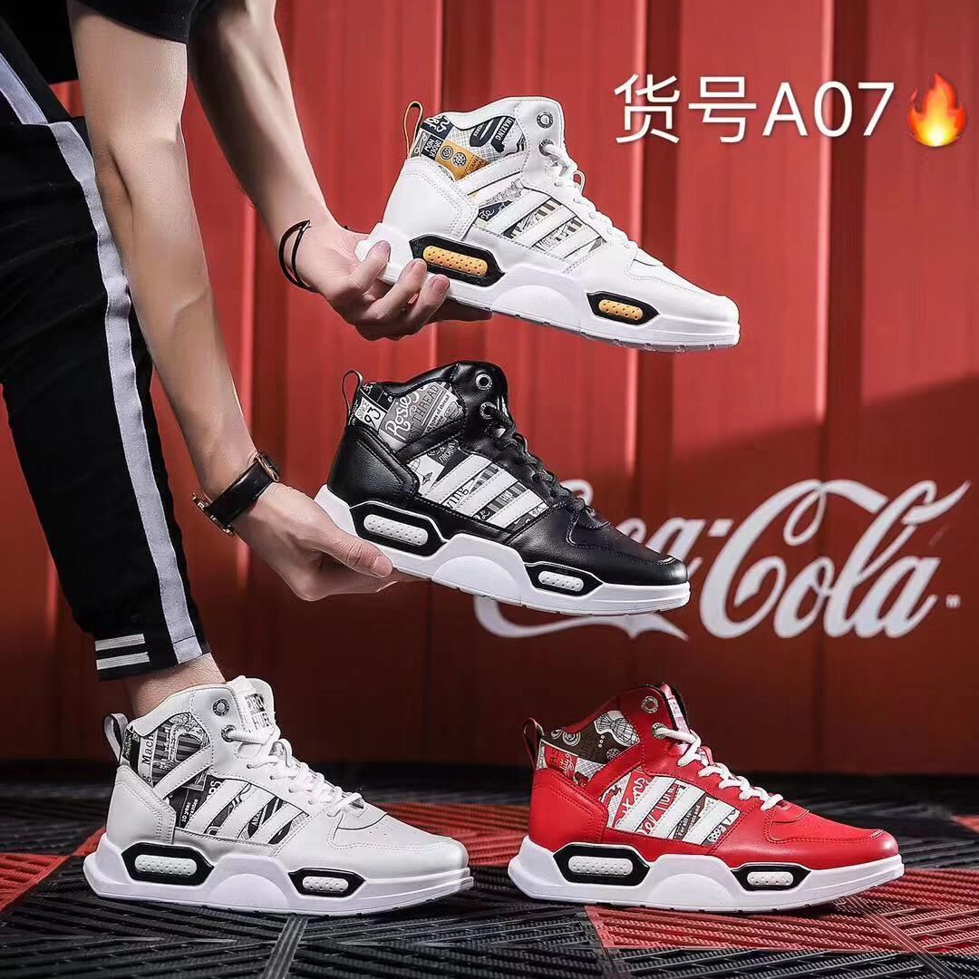 34072 - Sport shoes China