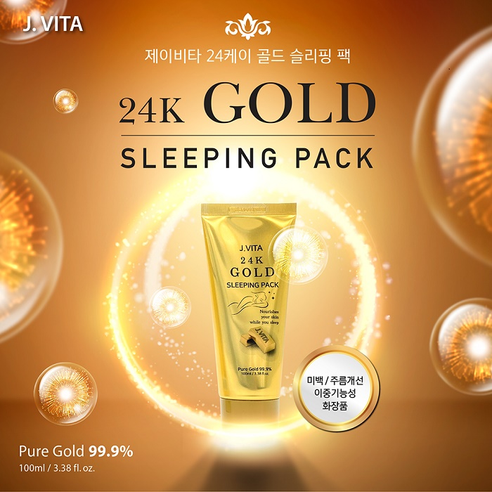 39528 - KOREAN MADE COSMETIC Korea